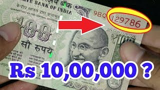 ₹ 10 lakh ? | 786 notes |  most rare and unique 786 NOTES | LATEST TRICKS