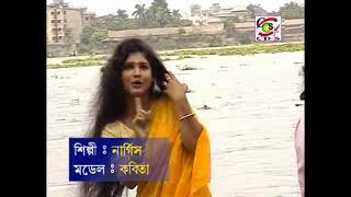 Murshider Dorbare Cholo Jai   Nargis   Bangla Murshidi Gaan
