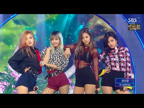 BLACKPINK 휘파람 WHISTLE 0828 SBS Inkigayo