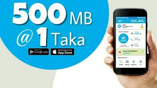 MY GP 500 MB @ 1 TK | GRAMMENPHONE 500MB DATA INTERNET(NIGHT PACK) @ 1 TAKA GP FREE NET | TECH DHAKA