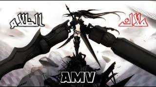 ملاك الظلام -أغنية اجنبية AMV مترجمة  Angel of Darkness