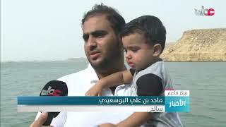 النزل العائمة بولاية صور تجتذب السواح لقضاء إقامة وسط مياه بحر عمان