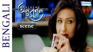 Romantic Bengali Movie - Anuranan - Part 5 / 11