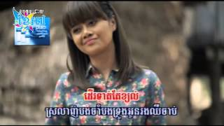 Songsa 2500-Khanha | rhm vcd vol 215 | សង្សារ2500
