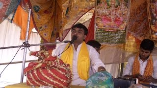 Krasan sudama katha 1 off 3 by Vishesh shastri