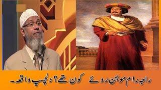 Peace TV-Dr Zakir Naik Urdu Speech
