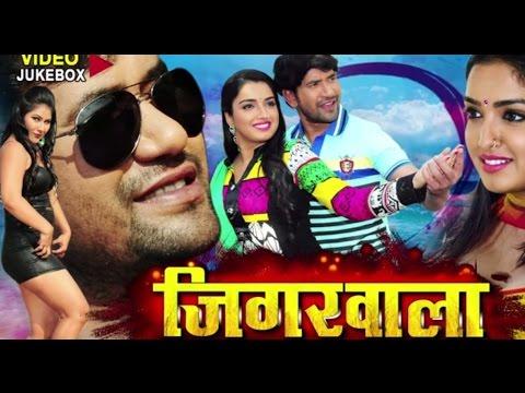 Xxx Mp4 JIGARWALA New Bhojpuri VIDEO JUKEBOX 2015 Feat Nirahua Aamrapali 3gp Sex