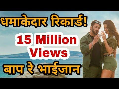 Xxx Mp4 Swag Se Swagat Song Crosses 15 Million Views Salman Khan Katrina Kaif Tiger Zinda Hai 3gp Sex