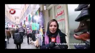 گشت و گذار عیدانه در بازار تهران؛ از عمه لیلا و چلوکباب تا شیر مرغ و جون آدمیزاد در بازار تجریش