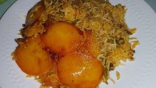 Persische Kochrezepte-lubia polo ( لوبیا پلو )
