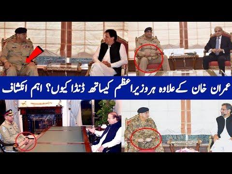 Xxx Mp4 Imran K Samnay Army Chief Nay Danda Kyun Na Pakra GHQ Welcome Imran Khan I Peoplive 3gp Sex