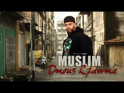 Xxx Mp4 Muslim Dmou3 L7awma Clip Officiel مسلم ـ دموع الحومة 3gp Sex