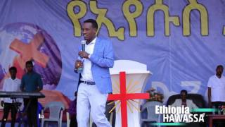 ETHIOPIAN MAJOR PROPHET ISRAEL DANSA  PROPHETIC MESSAGE AND HEALING 26, JUL  2017