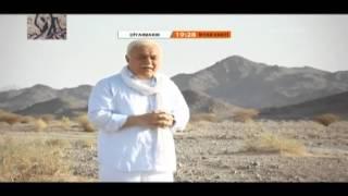 Nihat Hatipoglu - Islamda Evlatlik edinme