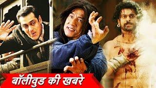 Salman Khan Tubelight से देंगे Jackie Chan को चुनौती, Baahubali 2 का 4 दिन में 600 करोड़ का धमाका