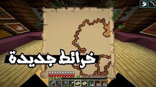 Minecraft - SinglePlayer #134: !رمضان