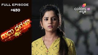 Radha Ramana - 7th September 2018 - ರಾಧಾ ರಮಣ - Full Episode