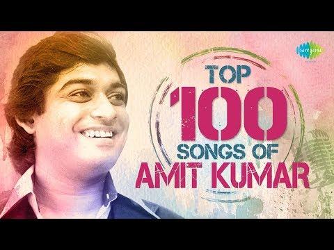 Xxx Mp4 Top 100 Songs Of Amit Kumar Gun Gun Kare Mon Ja Peyechhi Jhar Jhar Jhare Pelam Tomay 3gp Sex