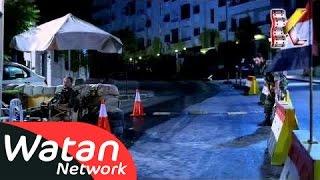 مسلسل عناية مشددة ـ الحلقة 1 الأولى كاملة HD | Enaya Moshadda