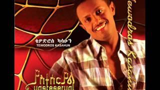 Teddy Afro   Semie Lelieleh Afe