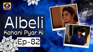 Albeli... Kahani Pyar Ki - Ep #82