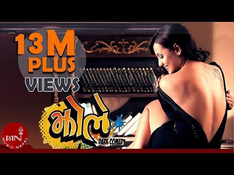 Xxx Mp4 JHOLAY झोले New Nepali Superhit Full Movie Ft Dayahang Rai Priyanka Karki Shishir Rana 3gp Sex