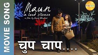 Chup Chap...Song || MAUN Nepali Movie || Sanup Paudel