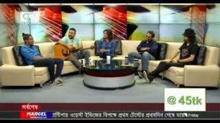 1st Part Aurthohin at Music Buzz (Channel Ekattor)