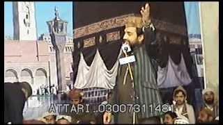 Beautiful Naqabat by Hamid Ali saeedi in mahfle naat.