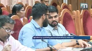 Munnar: Revenue minister freezes officials