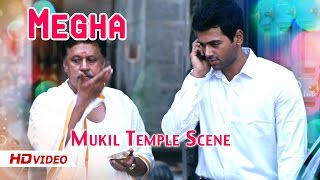 Megha Tamil Movie - Mukil Temple Scene