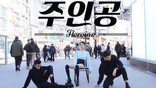 [KPOP IN PUBLIC TORONTO] SUNMI (선미): Heroine (주인공) Dance Cover [K-CITY x R.P.M]