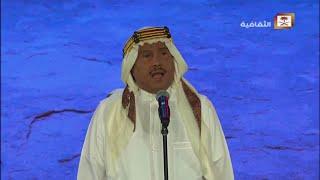 """محمد عبده - أفاطم مهلًا / مهرجان سوق عكاظ 2016 """"بدون حقوق"""""""