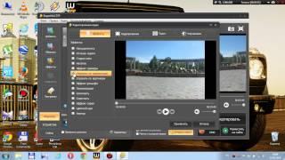 Обзор программы - ВидеоМАСТЕР