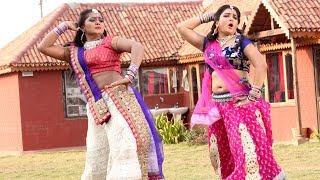 Aamrapali aur Anjana Ka Dance Muqabala | HD SONG | BHOJPURI