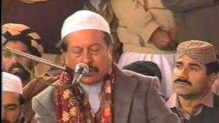 AttaUllah Esakhelvi at Darbaar - Naat: Mere Hum Nashi PART1