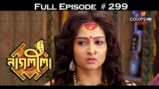 Download Naagleela - 18th February 2017 - নাগ্লীলা - Full Episode HD 3Gp Mp4