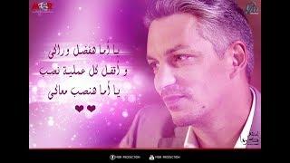 لعنة كارما l الحب الحقيقى ميتنسيش ❤ عمر مش قادر ينسى كارما