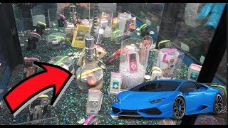 YOU CAN WIN A LAMBORGHINI FROM THIS CLAW MACHINE!!