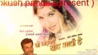 Wo ladaki yaad aati hai.......albam song by