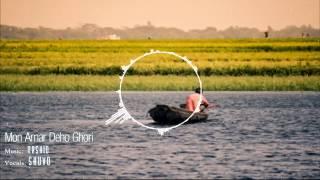 Mon Amar Deho Ghori Tribute - Nashid ft. Shuvo (Official Audio)
