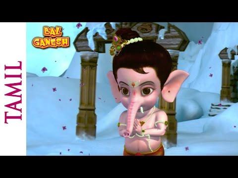 Bal Ganesha Ganesh The Elephant Headed God Children Animated Movie