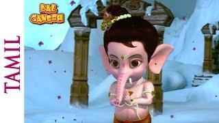 Bal Ganesha - Ganesh The Elephant Headed God - Children Animated Movie