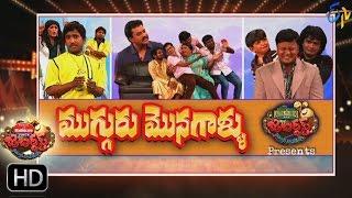 Jabardasth   6th October 2016   Full Episode   ETV Telugu