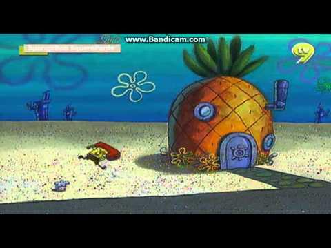 Spongebob scenes in Malay Tunjukkan rumah awak