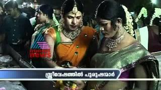 Men cross-dressing as women at Kerala temple, Kottamkulangara Temple (Vilakkeduppu)