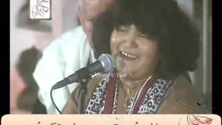 SUFI KALAM( Mendha Ishq V Tu)ABIDA PARVEEN AT PTV.BY Visaal