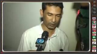 bd kazi Rina sex song পাবনা জেলা বেড়া থানা