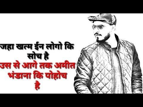 Xxx Mp4 Amit Bhadana Attitude Dialogue Whatsapp Status Best Whatsapp Status Video 3gp Sex