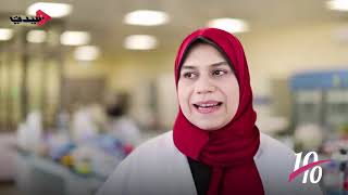 العشرة الأنجح مع سيدتي لشهر نوفمبر- الطبيبة المصرية مروة بلحة